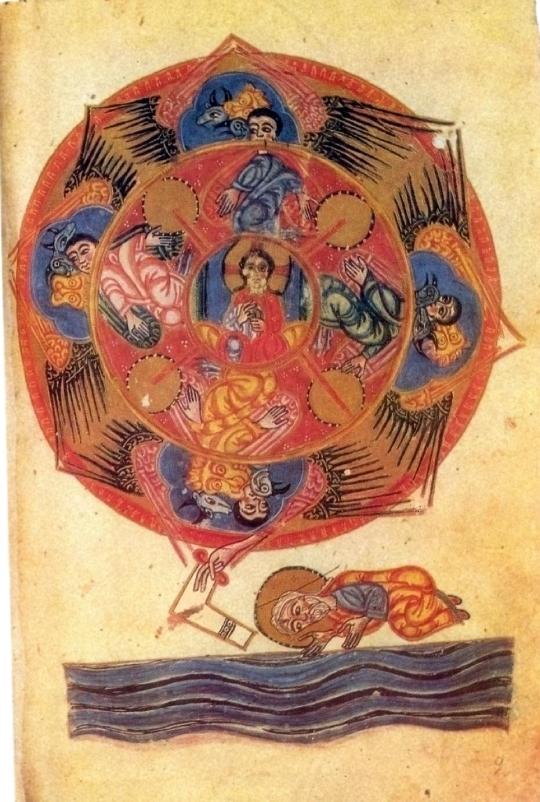 Prophets 1498 4955