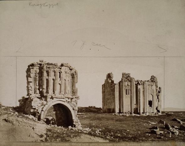 varzahan_1905