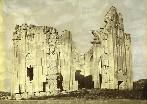 varzahan_1910