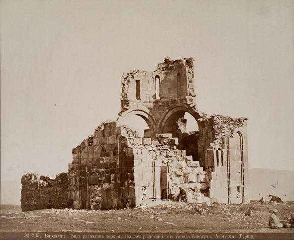 vazahan_1912